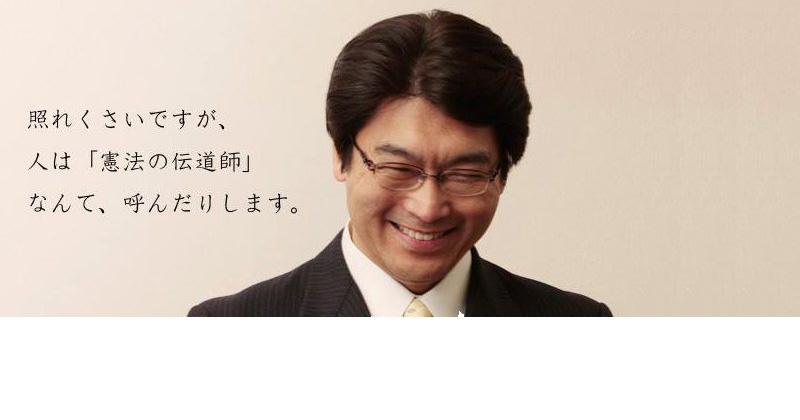 【イベント終了】4月23日(土)安保法制違憲訴訟提起について 伊藤真講演会