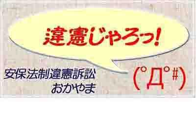11/24 第1回口頭弁論当日の予定 (再修正あり)