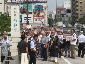 2016-06-17 第一次提訴 提訴行進で岡山地裁へ