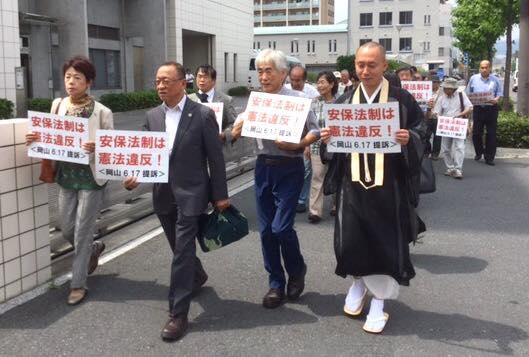 6月17日(金)第一次提訴の訴状提出