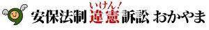 Title-Logo(Complex)
