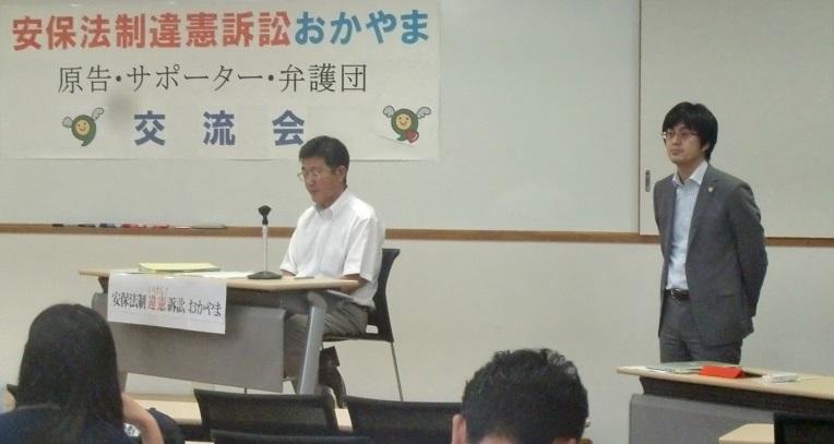 8月5日(金) 交流会レポート