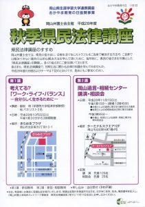 2016-10-22_information