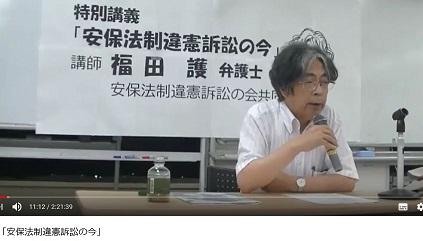 関連情報【安保法制違憲訴訟の今】